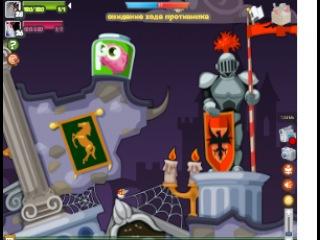 Вормикс: Я vs Серёга (28 уровень)
