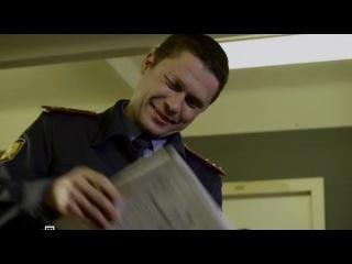 Чужой район 1 сезон 2 серия