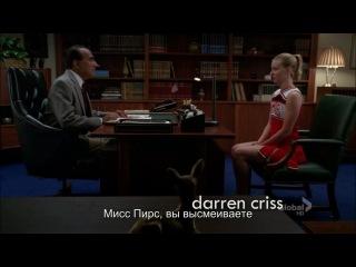 3x19 Brittany in Principal Figgins' office