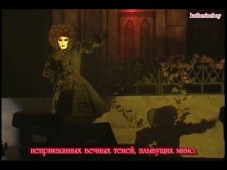 Malice Mizer - Kagami No Butou Genwaku No Yoru (рус.саб)