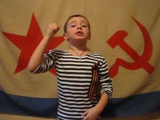 Наш русский мальчик из Севастополя. С любовью и гордостью о своем родной городе! Наш ответ нацистам.