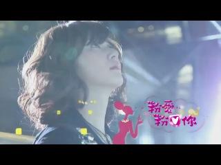 Влюблён до безумия / i love you so much / fen ai fen ai ni