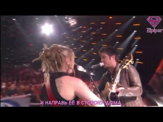 Crystal Bowersox & Lee Dewyze - Falling Slowly (American Idol) [рус.саб]