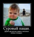 Фотоальбом Александра Виноградова