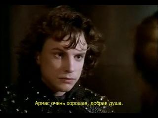 т с Ковингтон Кросс Covington Cross 1992 13 я серия Brothers SUB