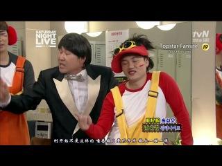[Без перевода] SNL  Tonhyuk特辑 | 121117 By [Topstar中字]