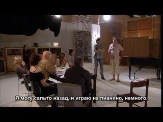 Больница на окраине города Новые судьбы 6 серия Русские субтитры