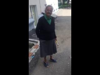 Смешная бабушка