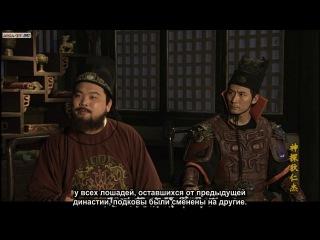 Легендарный Ди Жэньцзе Shen Tan Di Ren Jie Amazing Detective Di Renjie - 2427