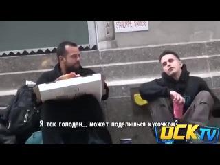 Социальный эксперимент в сша Парень просто поделился пиццей с голодным, но то, что было дальше - пробирает до слез!