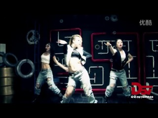 [D57 Dance Studio] Kimberly Cole - Smack You Dance Cover