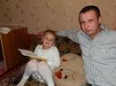 Василь Милянець, 33 года, Львов, Украина