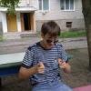 Личная фотография Артёма Пянтковского