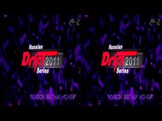 Промо-ролик нового 3DTV-канала HD Media 3D