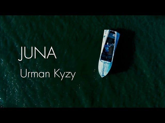 JUNA - Urman kyzy (Syd Matters cover)