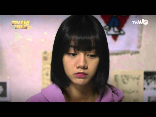 Reply 1988 Ep 19 Taek Deoksun's Confirmation KISS ENG