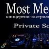 Гастрольная компания MOST MEDia Art