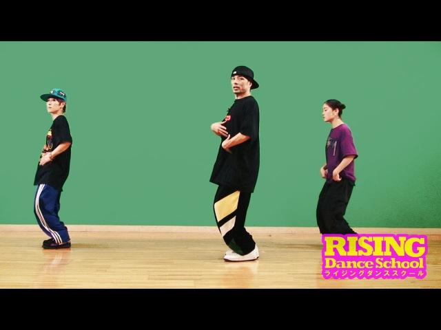【HIPHOP】ジャックスイング RISING Dance School ライジングダンス STEZO JACK SWING   TDC