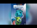 Корпорация монстров (2001) | Monsters