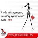 Фотоальбом Екатерины Левданской