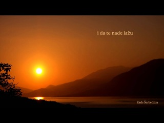 Rade Serbedzija - Cekaj me ( lyrics )