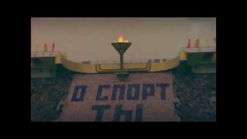 THE SOVIET UNION Anamnesis Sinchi Remix VIDEOClip HD HQ
