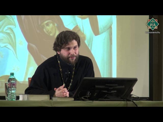 Лекция 27 События от Воскресения Господа до сошествия Святого Духа в день Пятидесятницы