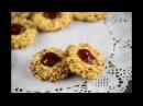Рождественское Ореховое Печенье с Конфитюром | Christmas Walnut Cookies with Jam
