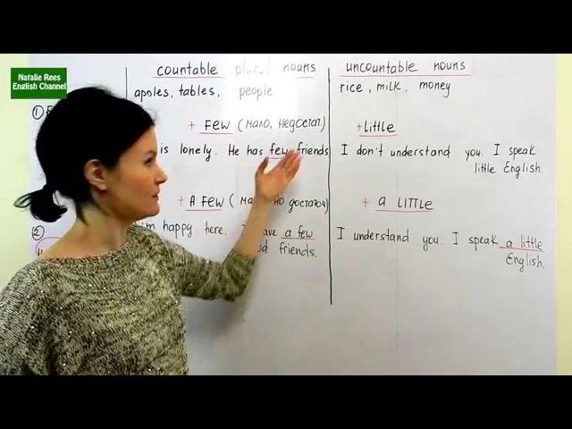 Урок Английского A LOT OF MANY MUCH SOME ANY LITTLE FEW