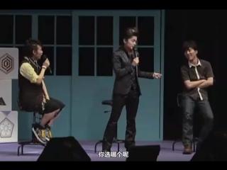 Irino Miyu & Wingu & Show-chan