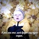 Личный фотоальбом Киры Самуйловой