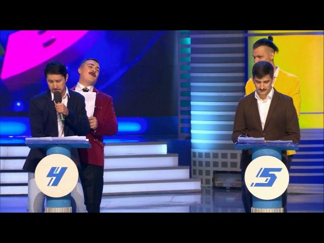 КВН 2015 Высшая лига Вторая 1 2 Музыкальный биатлон