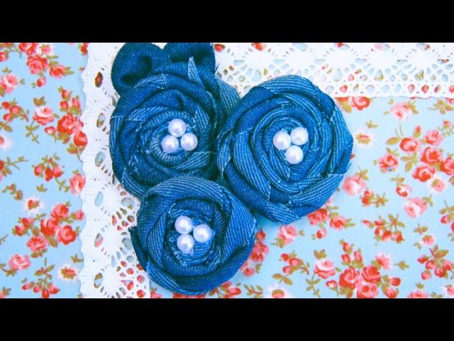 Розы из джинсовой ткани Своими руками Мастер класс Denim Rolled Roses Tutorial ✿ NataliDoma