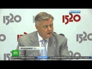 Якунин предложил зарубежным партнерам рассчитываться с РЖД в рублях