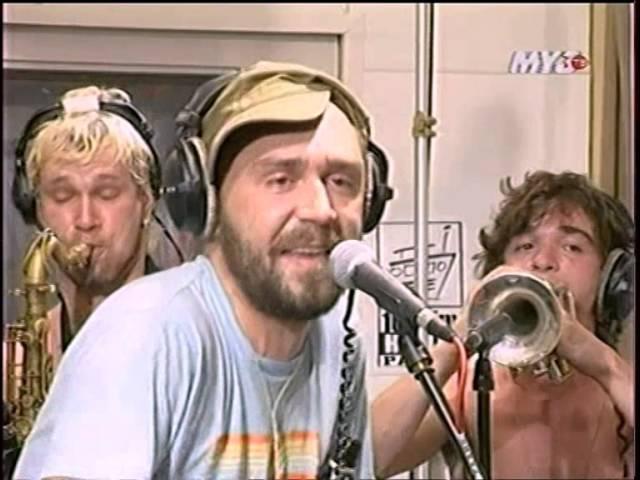 Ленинград - Супер Гуд (Super Good) Нашествие 2003