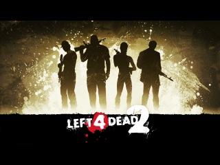 Спонтанный Left 4 Dead 2 с рандомами - Hard Rain