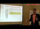 Стоимость привлечения клиента разными способами семинар в Кривом Роге