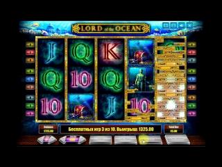 Елена казино ойын автоматтарында ойнаңыз