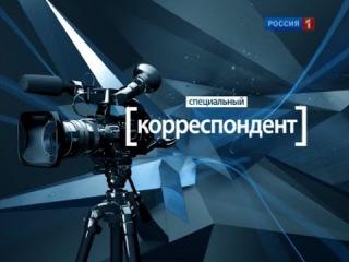 Специальный корреспондент. Страна героев. Часть 2. Борис Соболев (2011)
