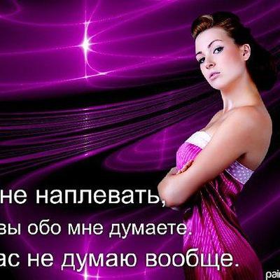 Наталья Волкова, Ногинск