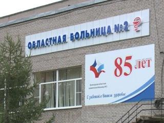Все больше врачей приезжают работать в Вологодскую область