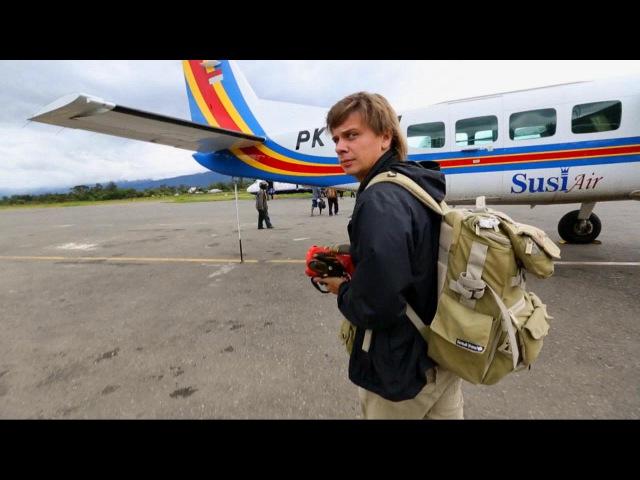 Индонезия Экспедиция на остров Новая Гвинея 2 серия 1080p HD Мир Наизнанку 5 сезон