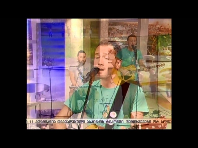 The BearFox Holding You Acoustic Live on R2 Morning Show
