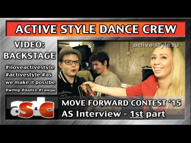Active Style Interview 1 Move Forwad 2015