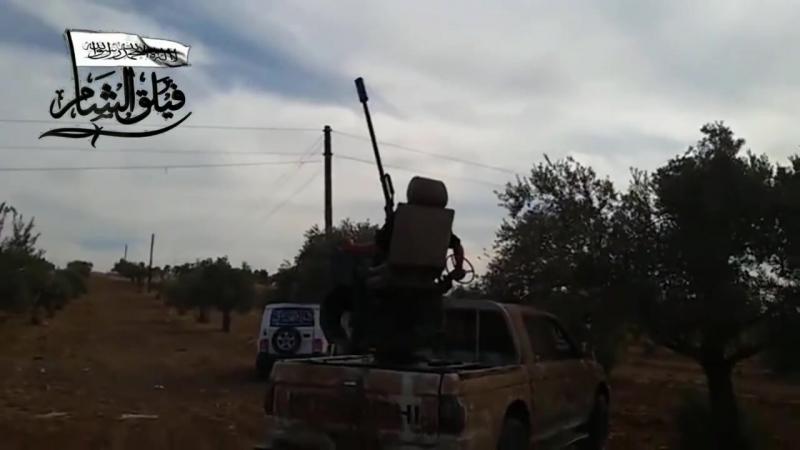 فيلق الشام ll ريف حماة الشمالي ll التصدي للطيران الحربي الروسي بالرشاشات الثقيلة