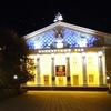 Orenburgskaya Filarmonia