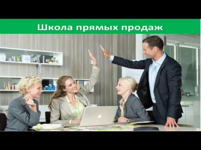 Александр Кужнуров. Техника прямых продаж.