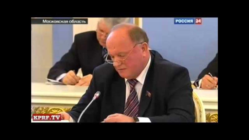 О Русофобии и геноциде Русов Зюга́нов Г А