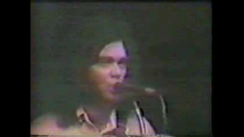 Roky Erickson Two Headed Dog 1980