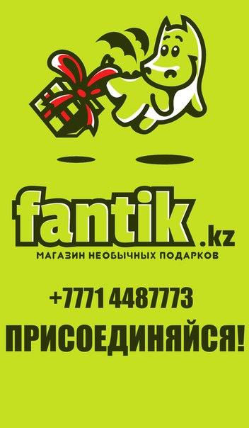 Данияр Сыйлыков, Алматы, Казахстан